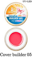 Камуфлирующий гель F.O.X Cover (camouflage) builder gel UV+LED № 05 (розово-коралловый) 15 мл