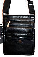 Мужские барсетки и сумки из искусственной кожи (ЧЕРНЫЙ)