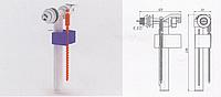 Боковой шар-кран пластиковый 1/2 АНИ пласт