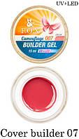 Камуфлирующий гель F.O.X Cover (camouflage) builder gel UV+LED № 07 (светлый коралловый) 15 мл