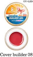 Камуфлирующий гель F.O.X Cover (camouflage) builder gel UV+LED № 08 (коралловый) 15 мл