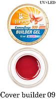 Камуфлирующий гель F.O.X Cover (camouflage) builder gel UV+LED № 09 (яркий красный) 15 мл