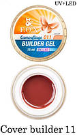 Камуфлирующий гель F.O.X Cover (camouflage) builder gel UV+LED № 11 (красный) 15 мл