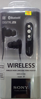 Наушники WIRELESS SONY MDR EX-31 BN Bluetooth