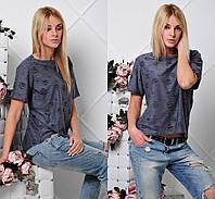 Женская стильная футболка,в расцветках