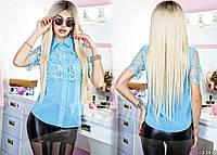 Стильная блуза украшена дорогим кружевом.