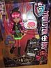 Кукла Monster High 13 Wishes Howleen Wolf Хоулин Вульф 13 желаний