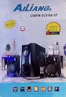 Акустическая система AILIANG USBFM-DC 618 A DT
