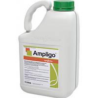 Инсектицид Сингента Амплиго® 150ZC (Syngenta) - 5 л, КС + СК