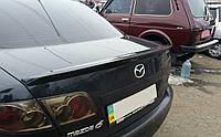 Спойлер багажника ( лип спойлер, сабля, утиный хвостик ) Mazda 6, 2003-2008 г.в. Мазда 6