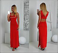 Удлиненное летнее платье для девушек с открытой спиной