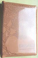 """Библия, 14х20 см., коричневая, тиснение """"И будет он, как дерево"""""""