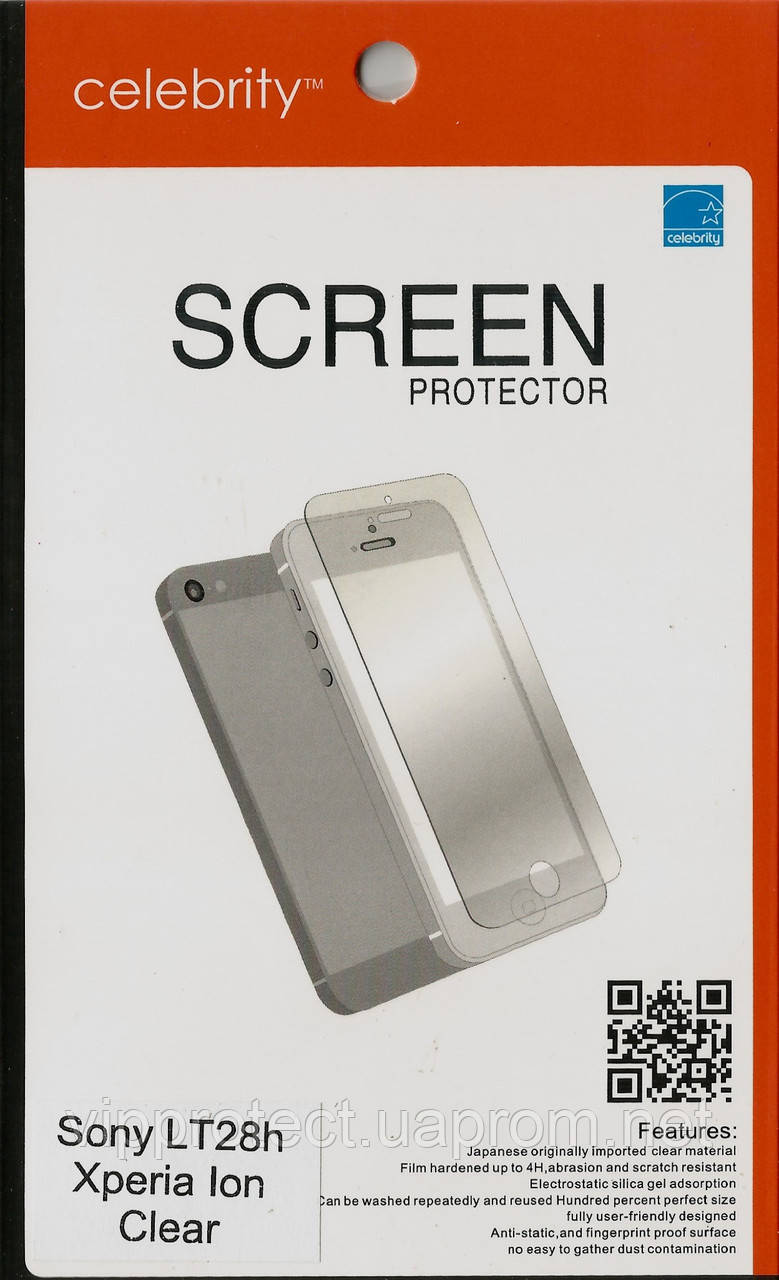 Sony Xperia_Ion, глянцева плівка LT28h
