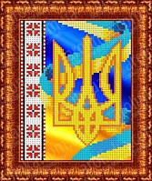Украинские национальные сувениры