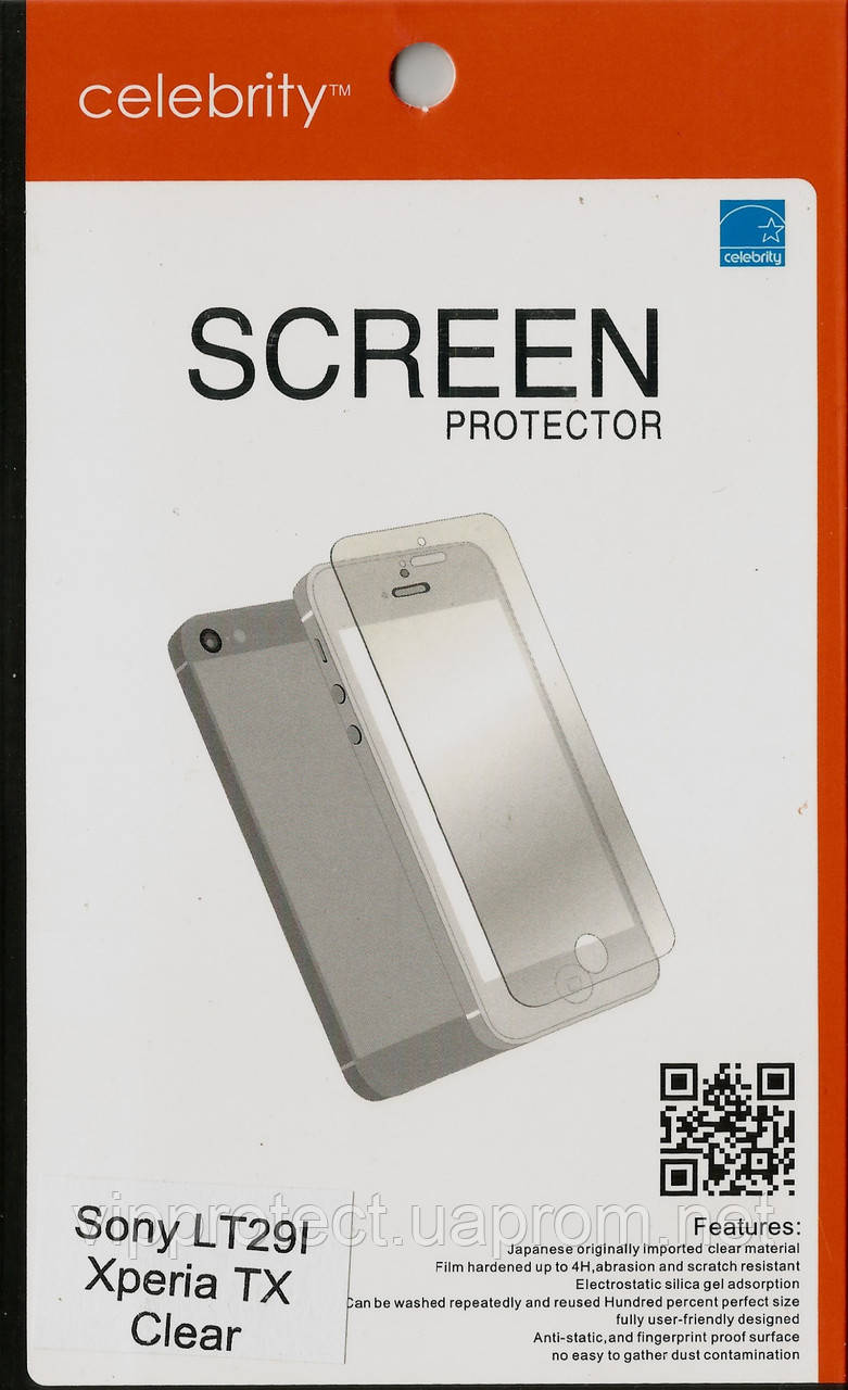 Sony Xperia_TX, глянцева плівка LT29i