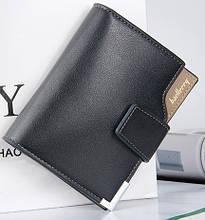 Жіночий гаманець Baellerry Cartera mini