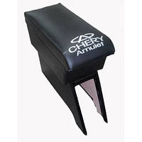 Подлокотник модельный Cherry Amulet с логотипом черный