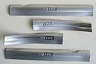 Hyundai Creta / IX25 накладки защитные на пороги дверных проемов верхние