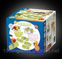 Salad All in One - система для приготовления салатов