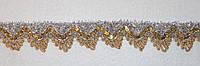 Тесьма декоративная люрекс серебро-золото  6123