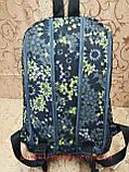 Принт рюкзак качество с кожаным дном Унисекс/спортивный спорт городской стильный(только опт), фото 5