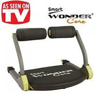 Тренажер для пресса и фитнеса Six Pack Care Wonder Core 6 в 1 (джимбит вандер кор смарт)