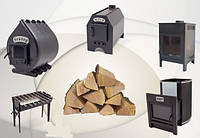 Дровяные печи для отопления загородного дома в интернет-магазине Тепло очага: обзор, отзывы, характеристики