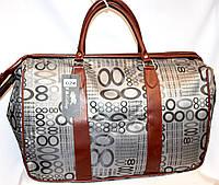 Женские дорожные сумки из текстиля 48х34 (СЕРЫЙ)