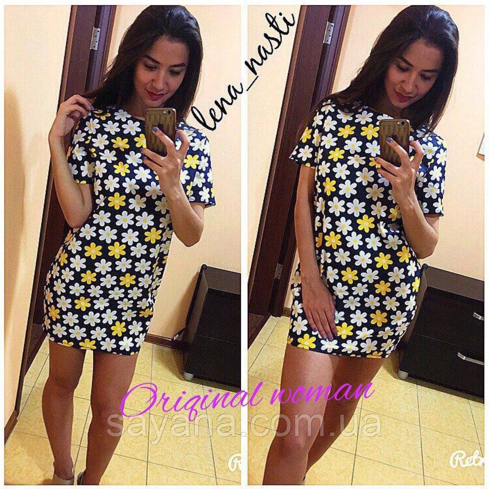 Модное женское платье в расцветках. Нв-203-0417
