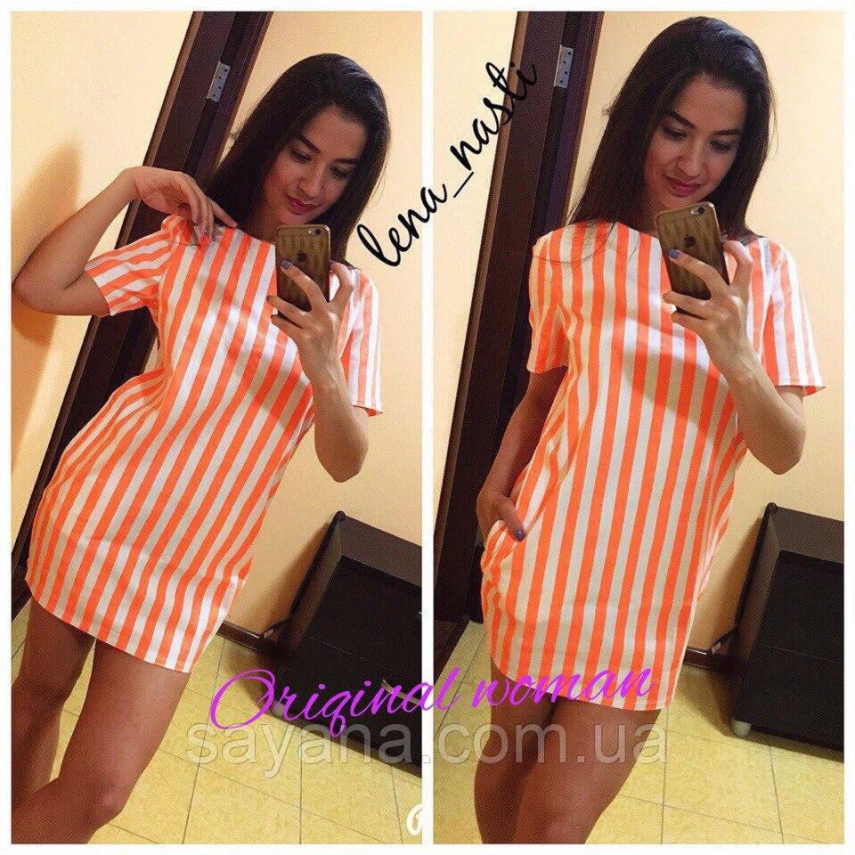 Женское стильное платье в полоску в расцветках. Нв-204-0417