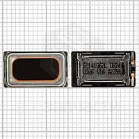Звонок для мобильных телефонов Zopo ZP900 Leader