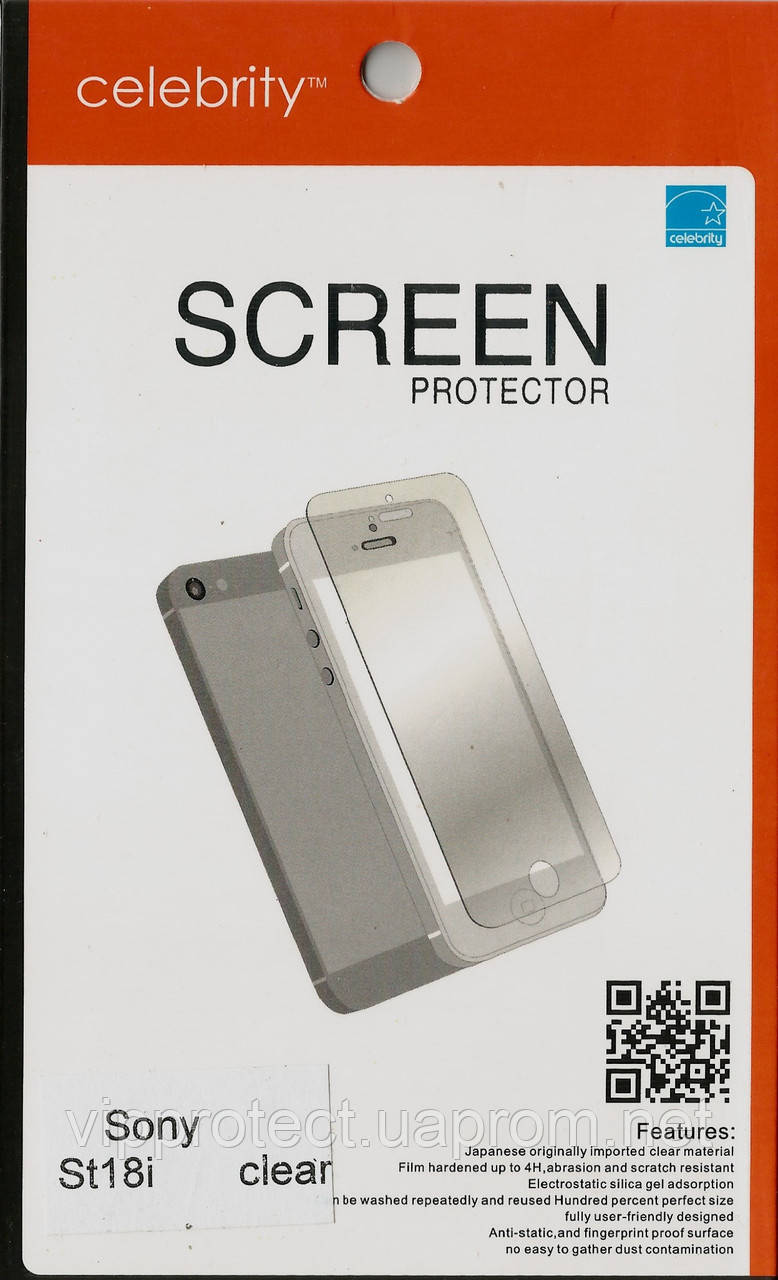 Sony Xperia_Ray, глянцевая пленка ST18i