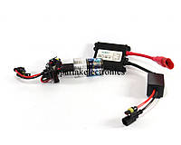 Ксенон HID H3, светодиодные лампы для автомобиля