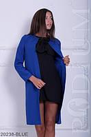 Женский кардиган Goddess BLUE