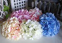 Искусственные цветы из ткани соцветие Гортензии (крупная).