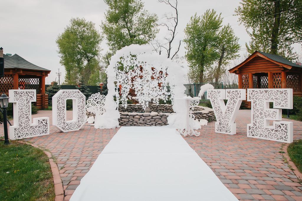 Свадьба Дмитрия и Жанны 29.04.2017 3