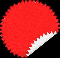 Конгривки-звездочки самоклеящиеся SAPRO на листах (10шт. на листе,круг-зубцы  D= 50 мм) пачка 1000шт.