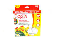 Форма для варки  яиц без скорлупы EGGIES