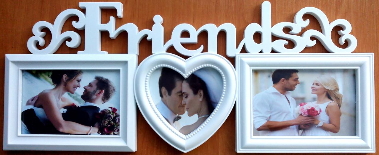 Мультирамка на 3 фото Friends біла
