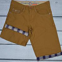 Бриджи мужские джинсовые Турция