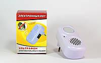Электронный кот отпугиватель от мышей и крыс PEST REPELLER Ultraphone