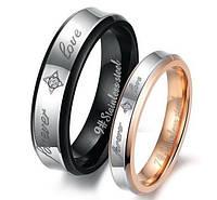 """Парные кольца """"Притяжение"""",  в наличии жен. 15.7, 16.5, 17.3, 18, 19, муж. 17.3, 18, 19, 20, 20.7"""
