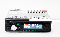 Автомагнитола Pioneer 3920 Usb + RGB подсветка + Sd + Fm + Aux+ пульт (4x50W)