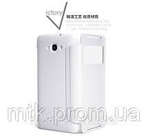 Чехол-книжка NILLKIN для телефона Lenovo S930 белый (матовый + кожа)