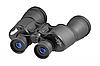 Бинокль 20x50 - BASSELL Black, фото 3