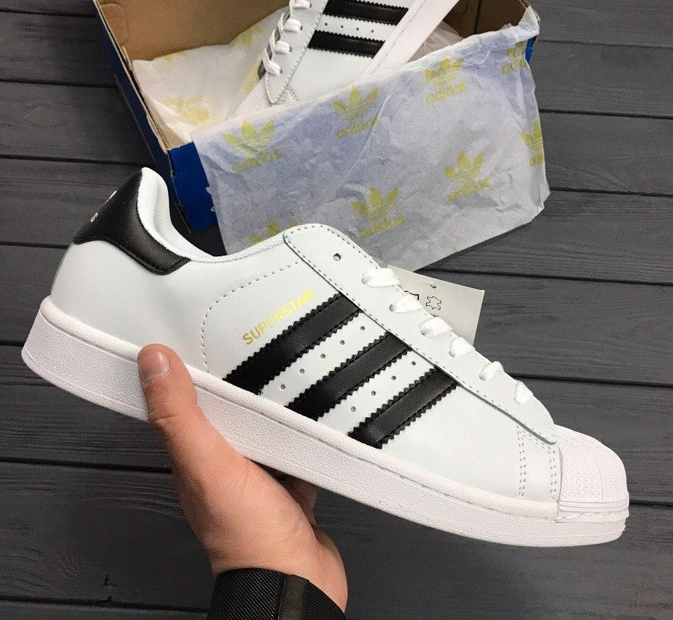 Женские и мужские кроссовки Adidas Superstar ll White/Black/Gold