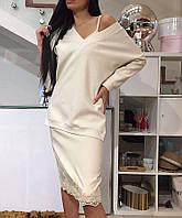 Костюм-двойка с ажуром (кофта и юбка)