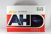 Регистратор+ Камеры DVR KIT 945 8ch Gibrid AHD