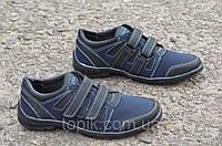 Кроссовки, спортивные туфли, мокасины мужские темно синие, черные прошиты Львов 2017. Экономия 43