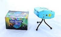 Лазерный проектор Mini Laser 4in1